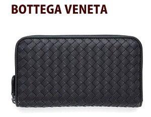 ボッテガ・ヴェネタ,財布