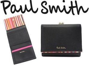 ポール・スミス,財布