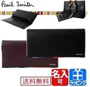 ポールスミス,財布