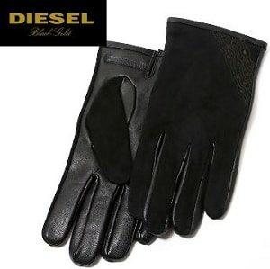 手袋,ディーゼル
