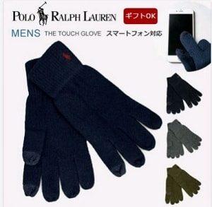 手袋,ポロラルフローレン