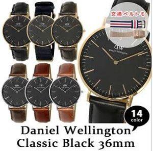 腕時計,ダニエル・ウェリントン