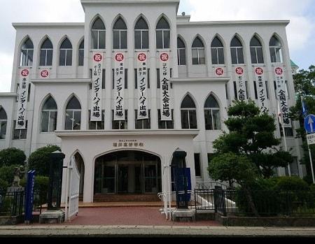 福井工業大学附属福井高等学校