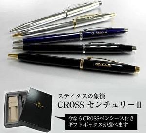 ボールペン,クロス